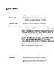 All type Insurance proposal For Step In DMC.xlsx