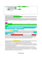 文章--逆转录酶.docx