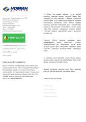 Letter Gantesla LLC.docx