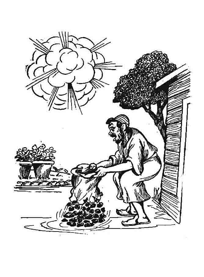 مسيحية مصورة الحلقة الخامسة جرجس