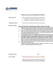 tour operator proposal.xlsx